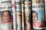 Mayawati_newsstand