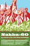naqba anniversary