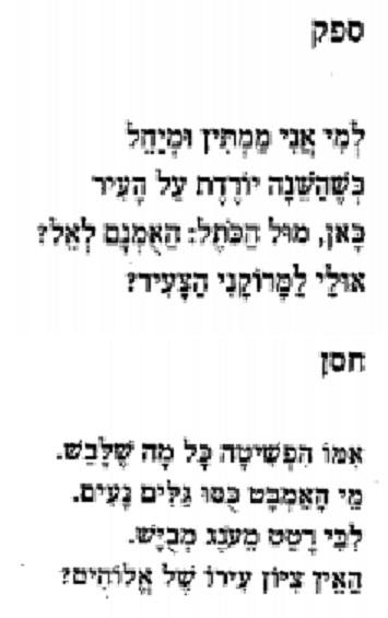 de haan poems