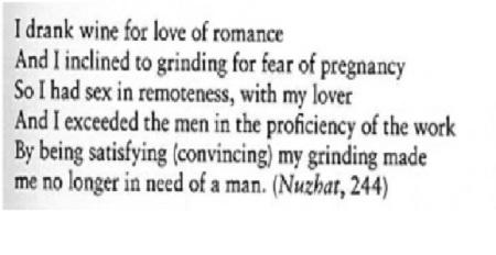 lesbian poem2